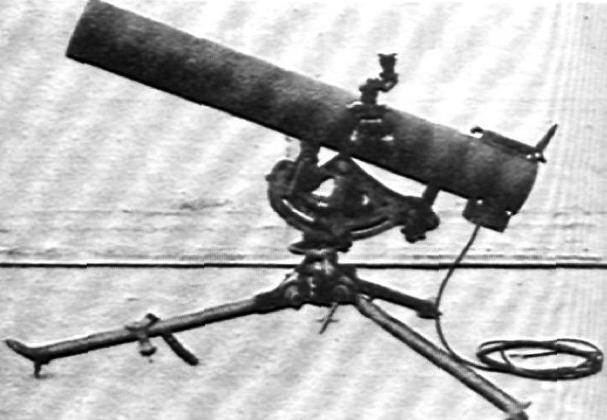 Переносная реактивная пусковая установка М-12 вариант с трубой из магниевого сплава