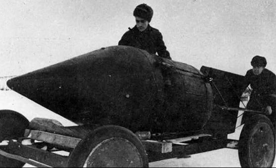 Авиационная мина АМГ-1