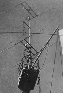 Антенна корабельной РЛС Type-79