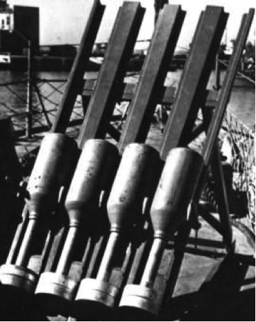 Пусковая установка реактивных глубинных бомб «Mk-20»