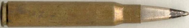Патрон 8×63 patron m/32