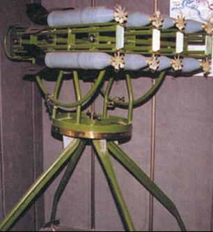 Горная (вьючная) пусковая установка М-8