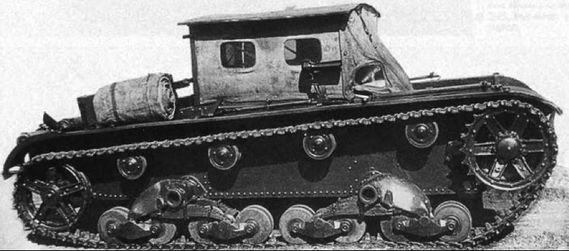 Тягач Т-26Т с брезентовым  верхом