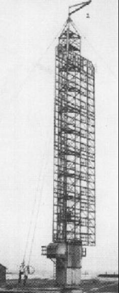 РЛС FuMG-402 Wassermann M-I