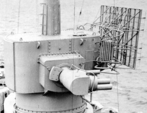Корабельная РЛС FuMO-27 (FMG-40 G)
