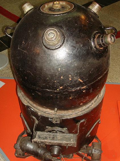 Малая якорная гальваноударная мина обр. 1943 г. (Ям-43)