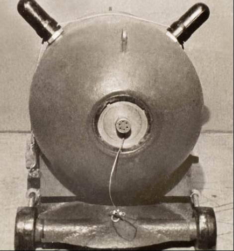 Речная мина Р-1