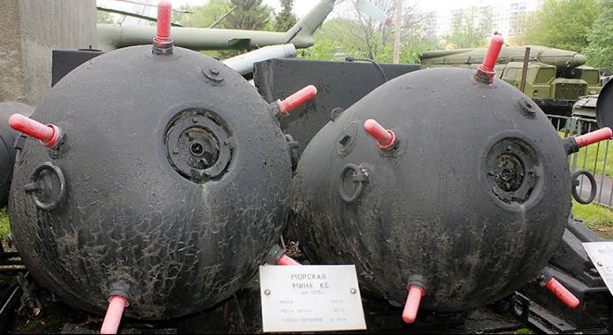 Морские мины КБ-1