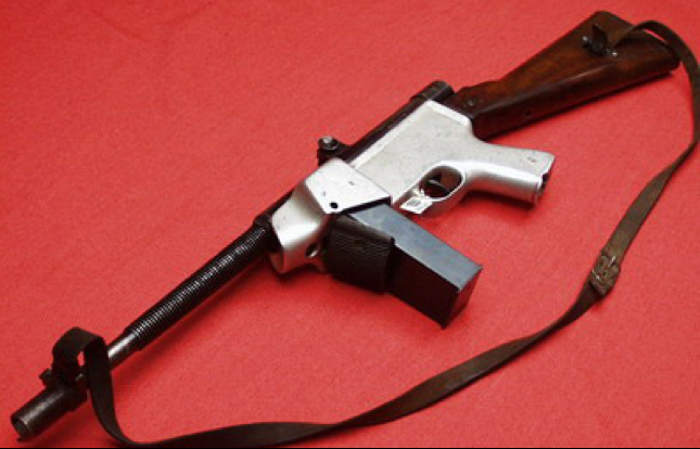 Пистолет-пулемет Hafdasa  С-4 Criolla