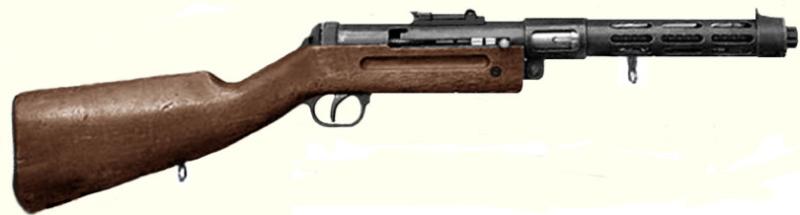 Пистолет-пулемет Arsenal M-23