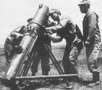 Ракетная установка Type 4 20 cm  Rocket Launcher