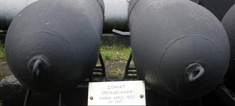 Мины АМД-500