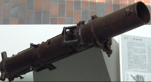 Направляющая   Type 4 20-cm