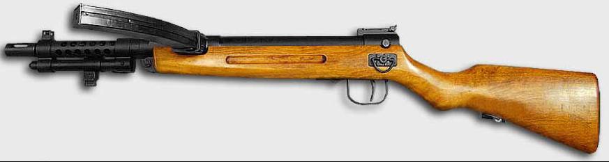 Пистолет-пулемет Type 100/44
