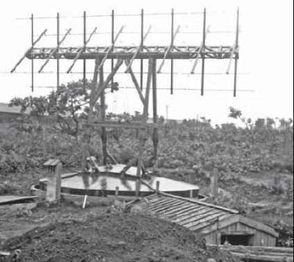 Антенна передатчика РЛС Tachi-3