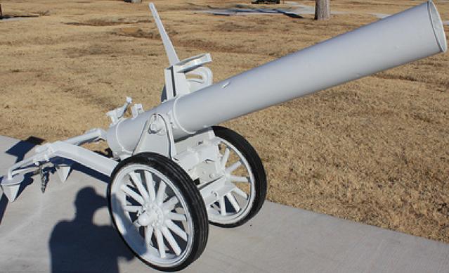 Пусковая реактивная установка  200-mm Navy Rocket