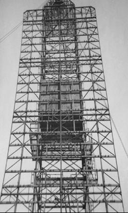 РЛС FuMG-402 Wassermann M-IV
