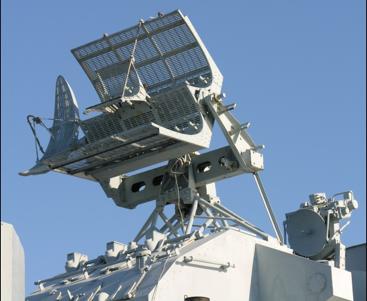 Антенна корабельной РЛС Mk-12