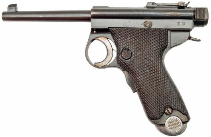 Пистолет Nambu Type 4 (Type A)