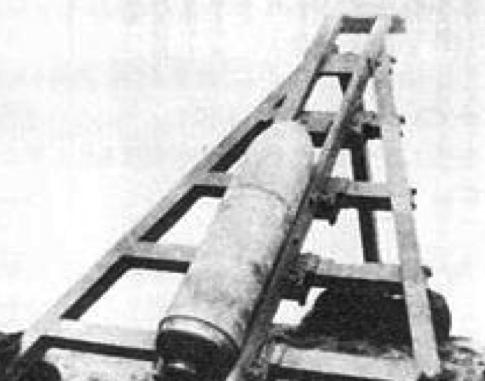 Ракетная установка Type 4 40-cm Rocket