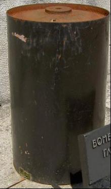 Малая глубинная БМ-1