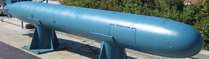 Торпеда Mk-16