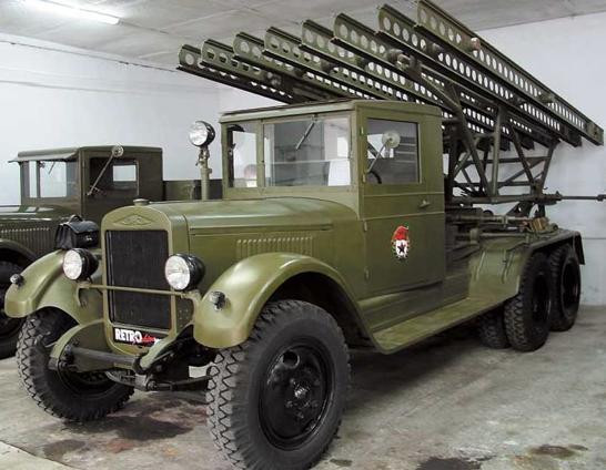 Боевая машина реактивной артиллерии БМ-13-16