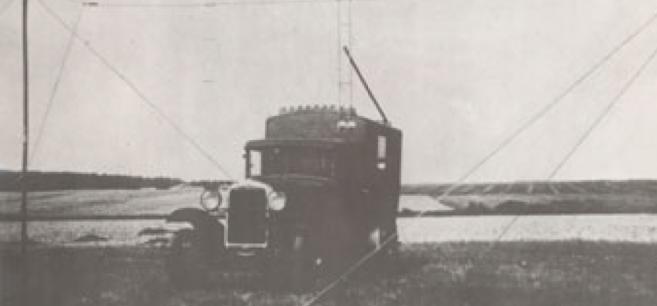 Мобильная  РЛС РУС-1 (Ревень) передатчик,