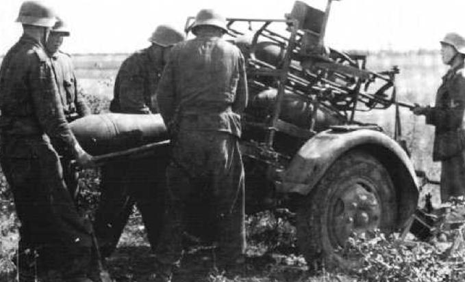 Пусковая установка 30-cm Nebelwerfer 42