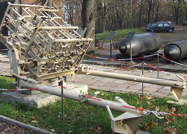 Пусковая установка 30-cm Raketenwerfer 56