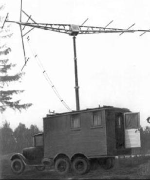 РЛС дальнего обнаружения РУС-2 (Редут) излучающая установка