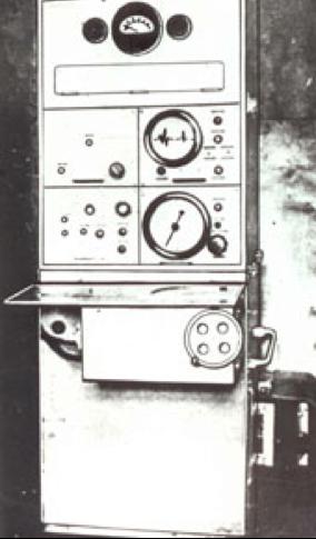 Приемно-индикаторный пульт станции П-3