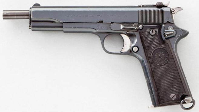 Пистолет Star-А с выступающим стволом