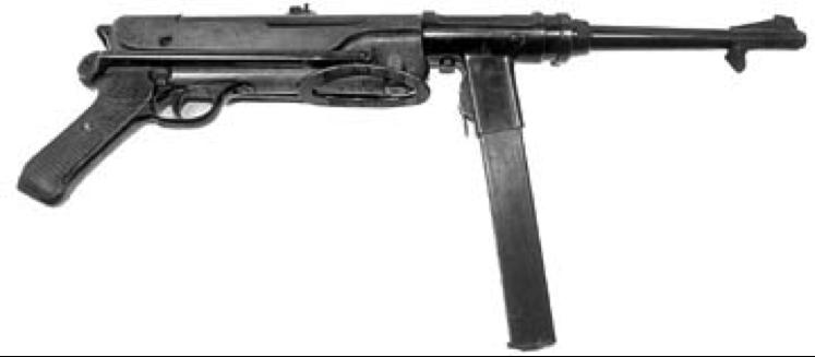 Пистолет-пулемет ЕМР-36