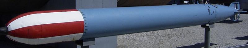 Парогазовая торпеда G-7
