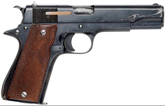Пистолет Star-В