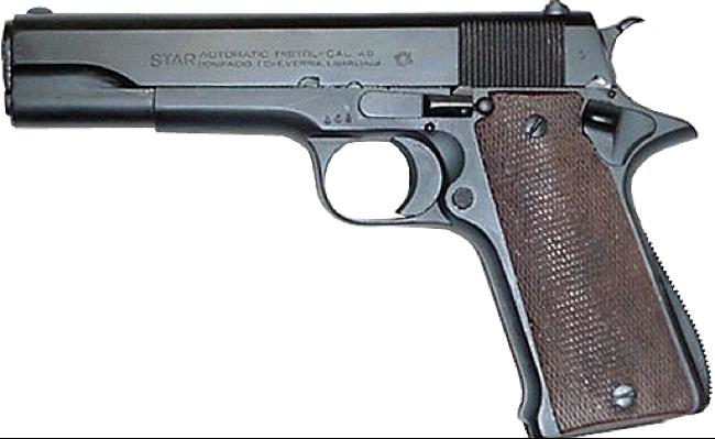 Пистолет Star-Р