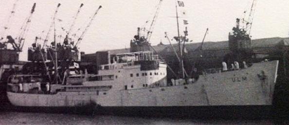 Минный заградитель «Ulm» (Schiff-11)