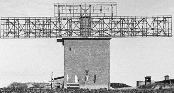 РЛС FuMG- 404 (Jagdschloss)