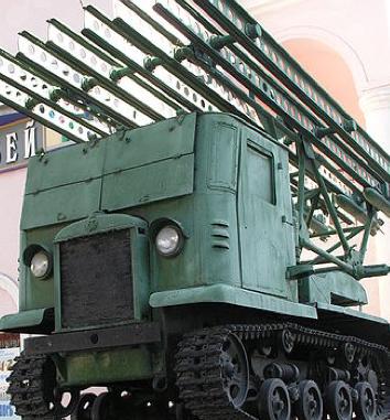 Реактивная пусковая установка БМ 13-16 на шасси трактора СТЗ-5
