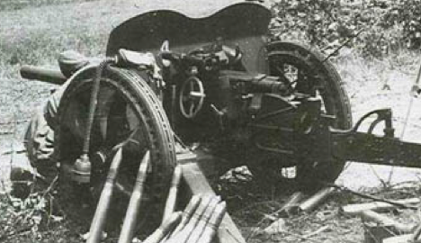 Противотанковая пушка 47-mm SA Mle 1937