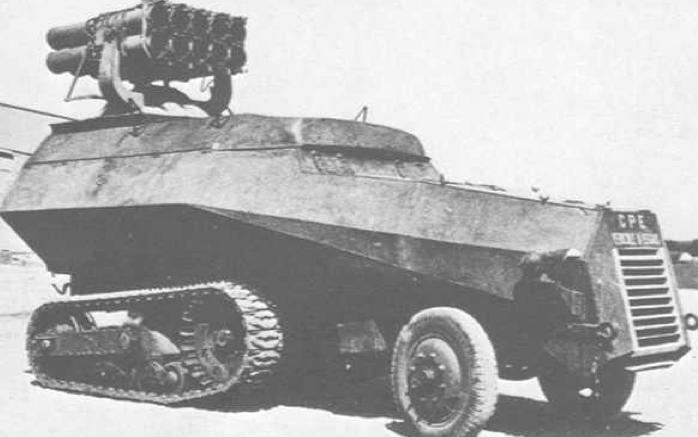Самоходная пусковая установка 15-cm Panzerwerfer 42 auf gepanzererter Zugkraftwagen S-303 (f)