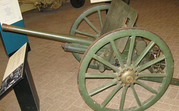 Противотанковая 37-мм пушка Туре 94