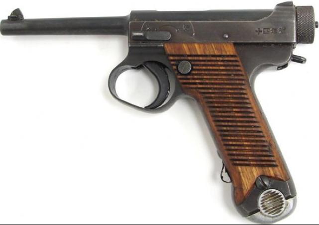 Пистолет Nambu Type 14 с увеличенной спусковой скобой
