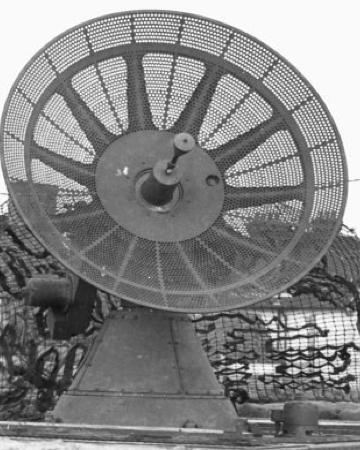 Антенна РЛС SCR-584