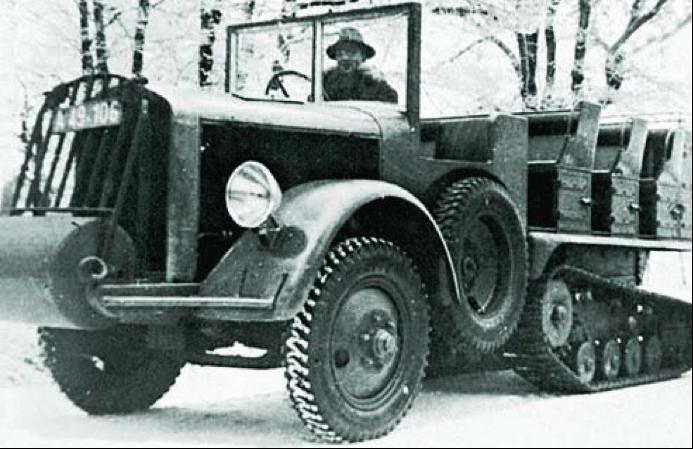 Полугусеничный артиллерийский тягач AFRS (М-37)