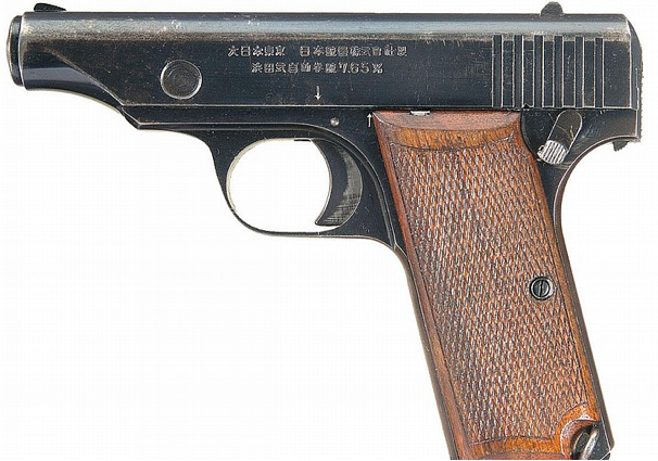 Пистолет Hamada Type 1