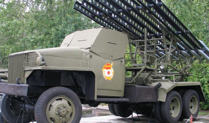 Боевая машина реактивной артиллерии БМ-13Н на шасси Studebaker US6