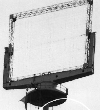 антенна корабельной РЛС CXAM на фок-маче