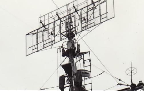 Антенна корабельной РЛС SC-2